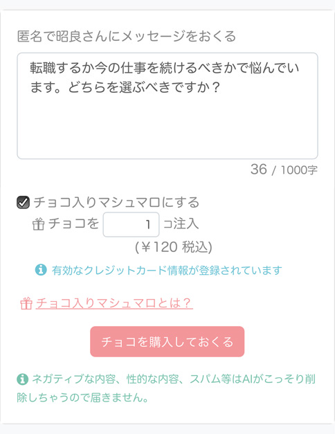 f:id:atakagi0101:20190506214024j:plain