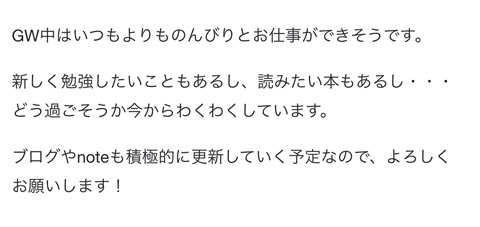 f:id:atakagi0101:20190506215833j:plain