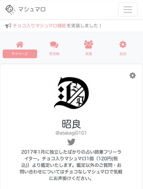 f:id:atakagi0101:20190506224741j:plain