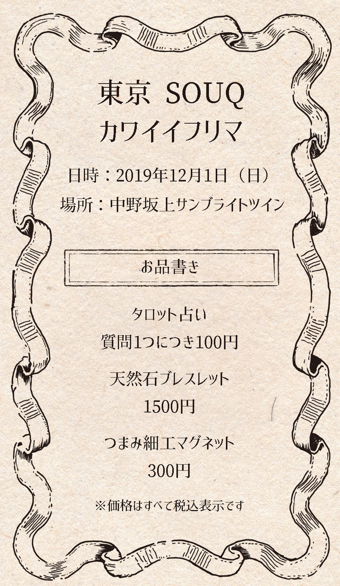 f:id:atakagi0101:20191124005957j:plain