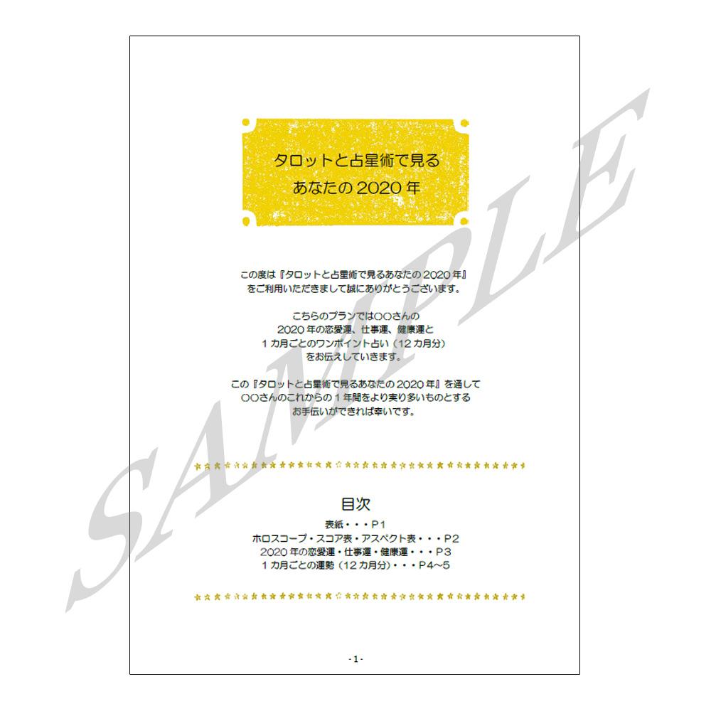 f:id:atakagi0101:20191208004034j:plain