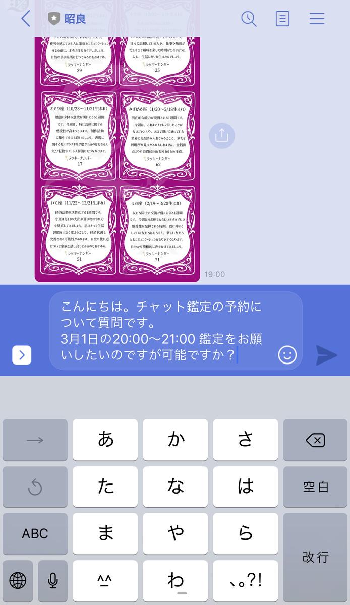 f:id:atakagi0101:20200229004009j:plain