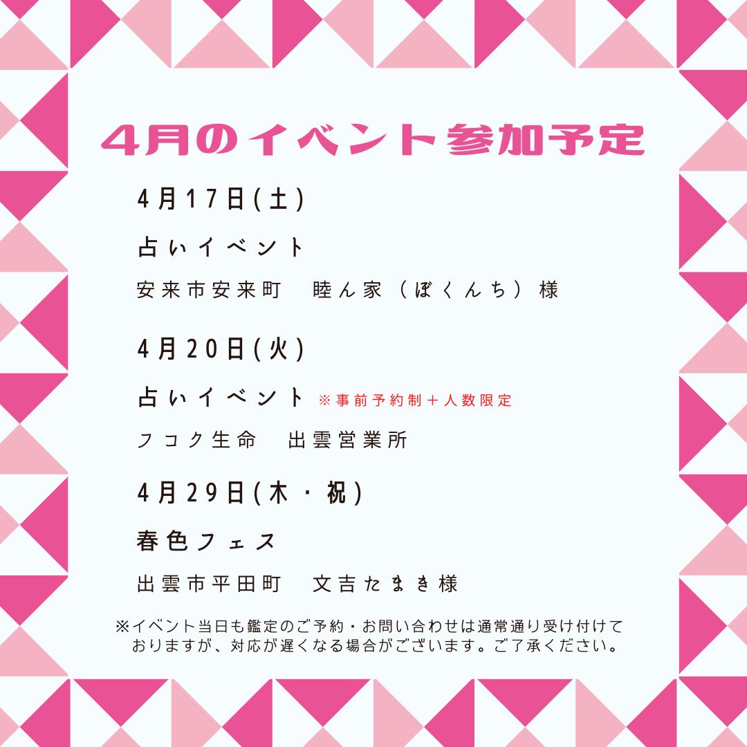 f:id:atakagi0101:20210329144209p:plain