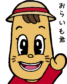 f:id:atakahito08:20140527195514p:plain
