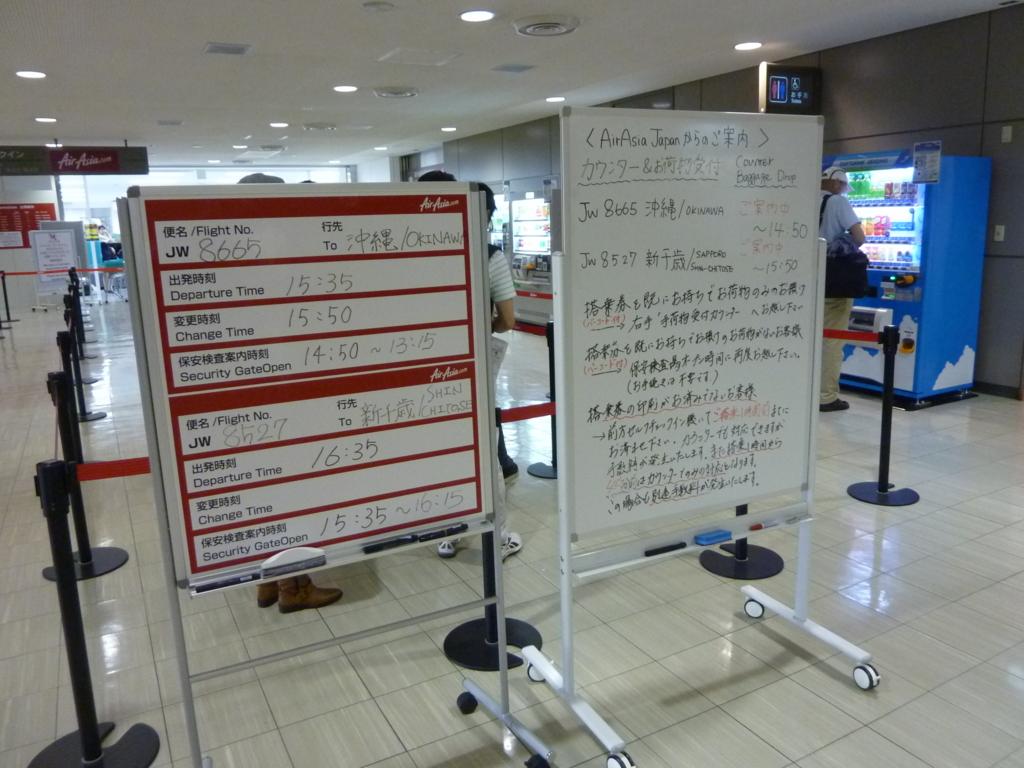 f:id:atakushi:20170401171933j:plain