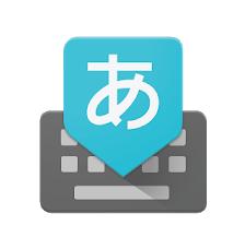 画像Google日本語入力
