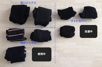 f:id:atamadekkachi:20170108112915j:plain