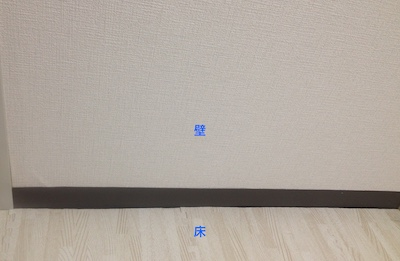 f:id:atamadekkachi:20170119102050j:plain