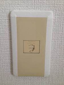 f:id:atamadekkachi:20170222113823j:plain