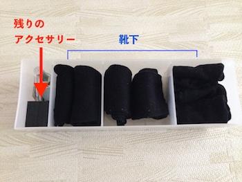 f:id:atamadekkachi:20170510092147j:plain