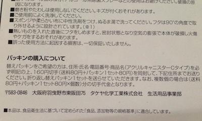 f:id:atamadekkachi:20170607153310j:plain