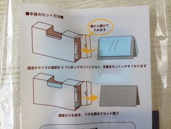 f:id:atamadekkachi:20170608191253j:plain