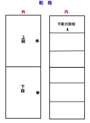 f:id:atamadekkachi:20170617140508p:plain