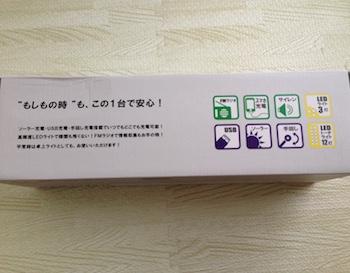 f:id:atamadekkachi:20170620174055j:plain