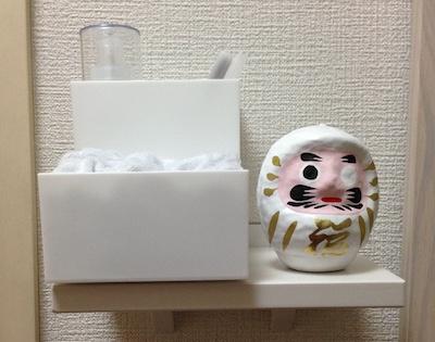 f:id:atamadekkachi:20171229201639j:plain