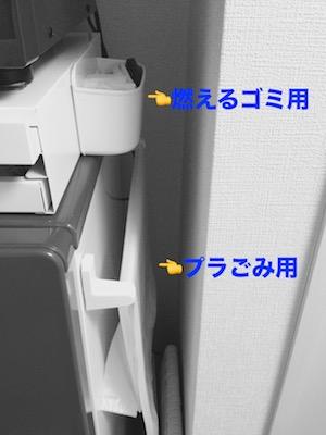 f:id:atamadekkachi:20180603170518j:plain