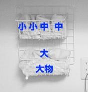 f:id:atamadekkachi:20181008183054j:plain