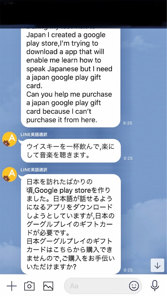 f:id:atamagaokashikunatta:20200121150613j:image