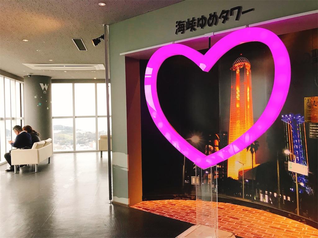 f:id:atamagaokashikunatta:20200302223820j:image