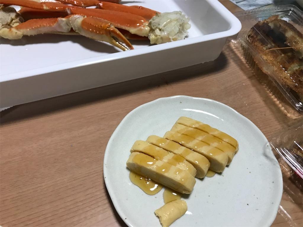 f:id:atamagaokashikunatta:20200309214246j:image