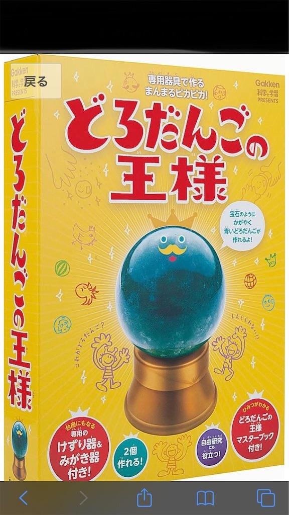 f:id:atamagaokashikunatta:20200316195933j:image