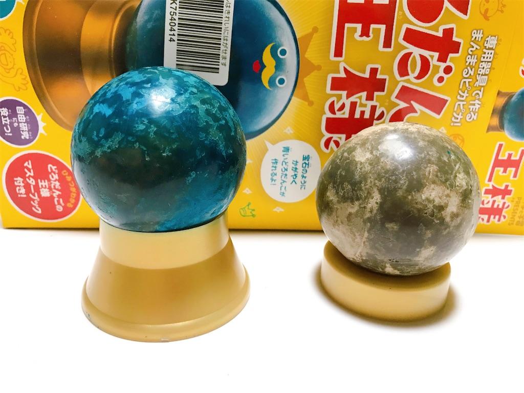 f:id:atamagaokashikunatta:20200316210240j:image