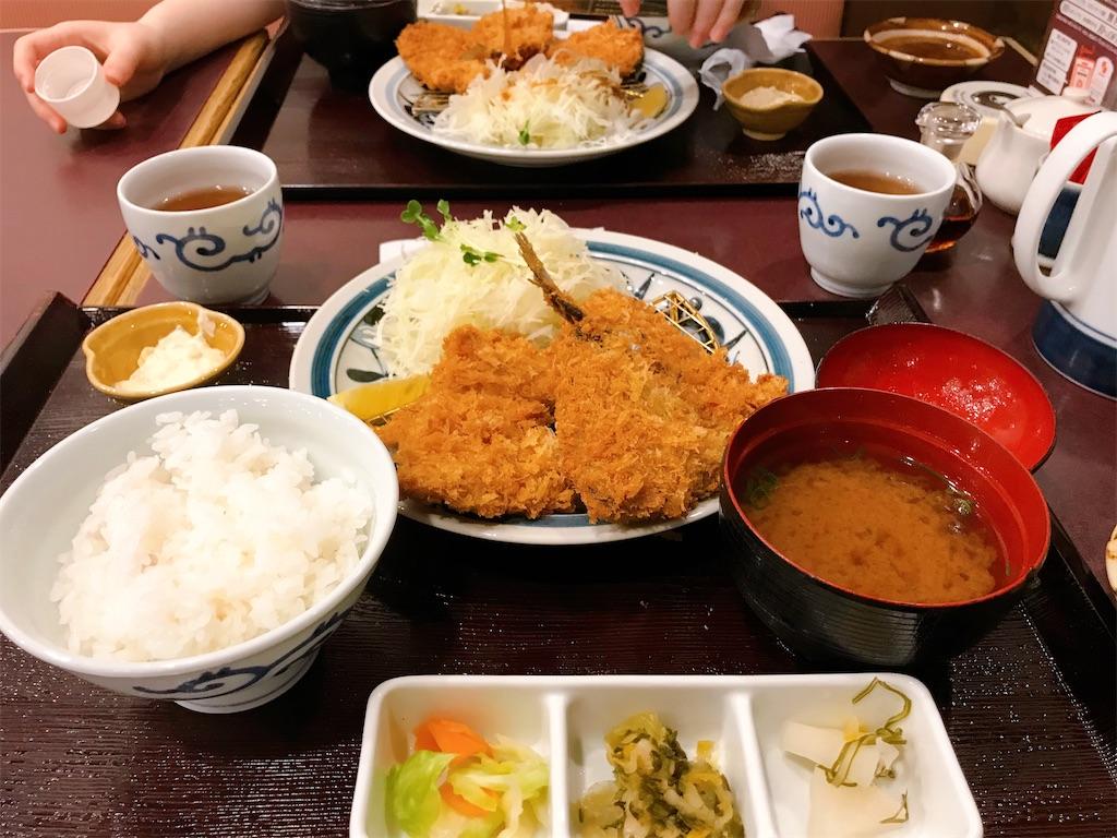 f:id:atamagaokashikunatta:20200324003837j:image