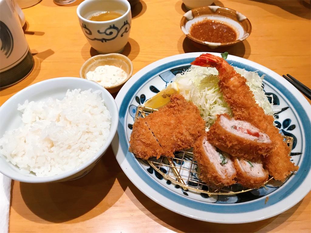 f:id:atamagaokashikunatta:20200617215141j:image