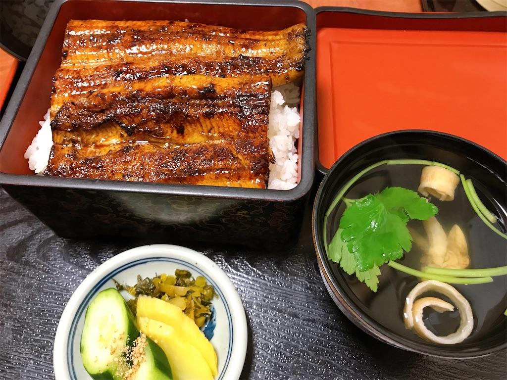 f:id:atamagaokashikunatta:20200619210724j:image