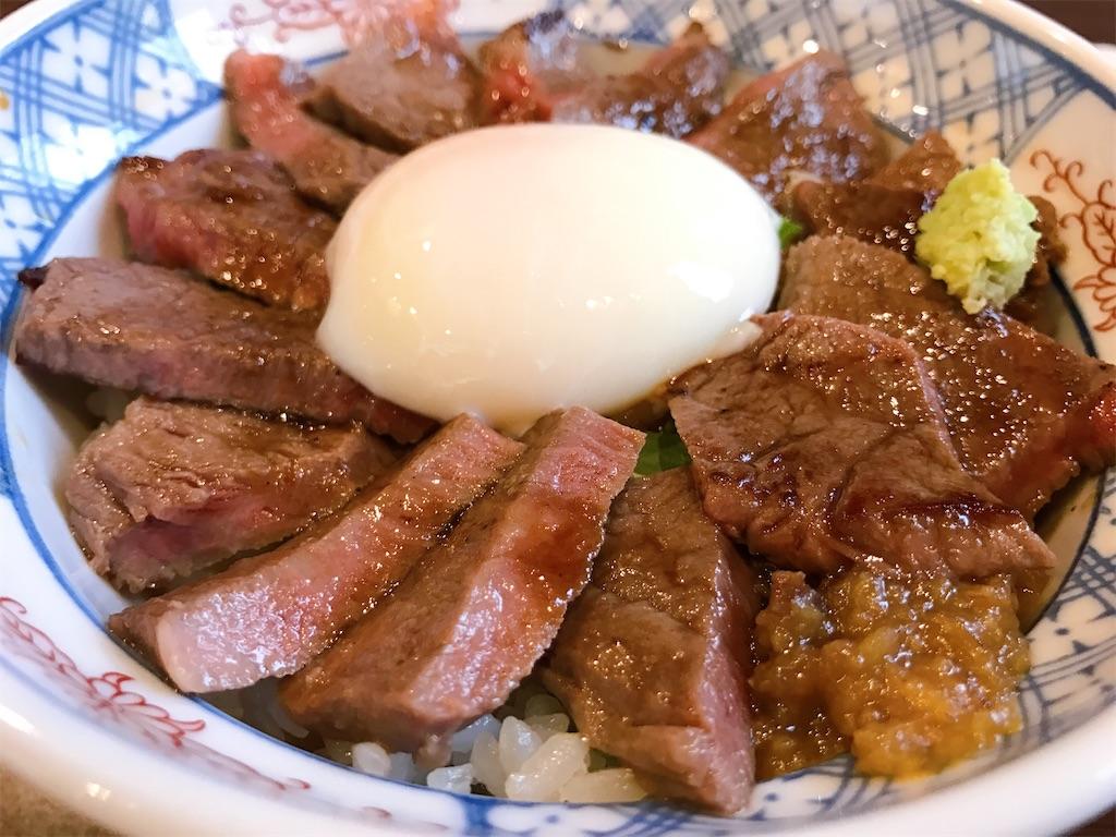 f:id:atamagaokashikunatta:20200619211942j:image