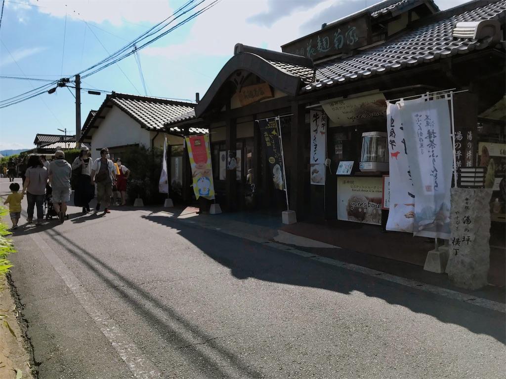 f:id:atamagaokashikunatta:20200702203040j:image