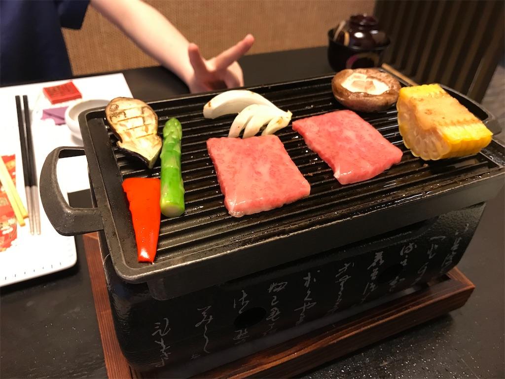 f:id:atamagaokashikunatta:20200703214349j:image