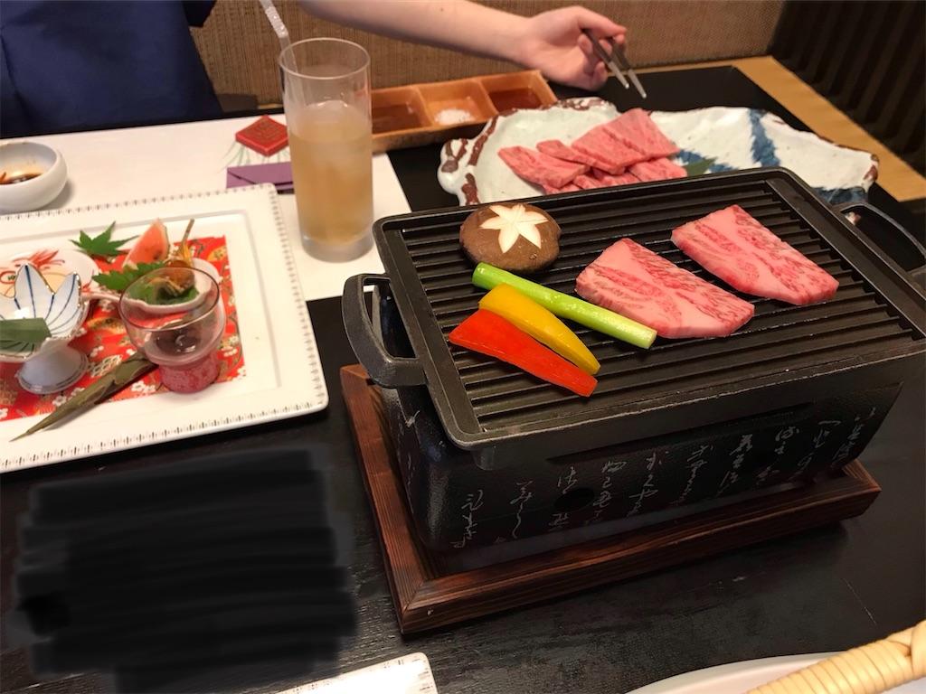 f:id:atamagaokashikunatta:20200703221026j:image