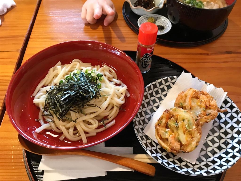 f:id:atamagaokashikunatta:20200704155903j:image