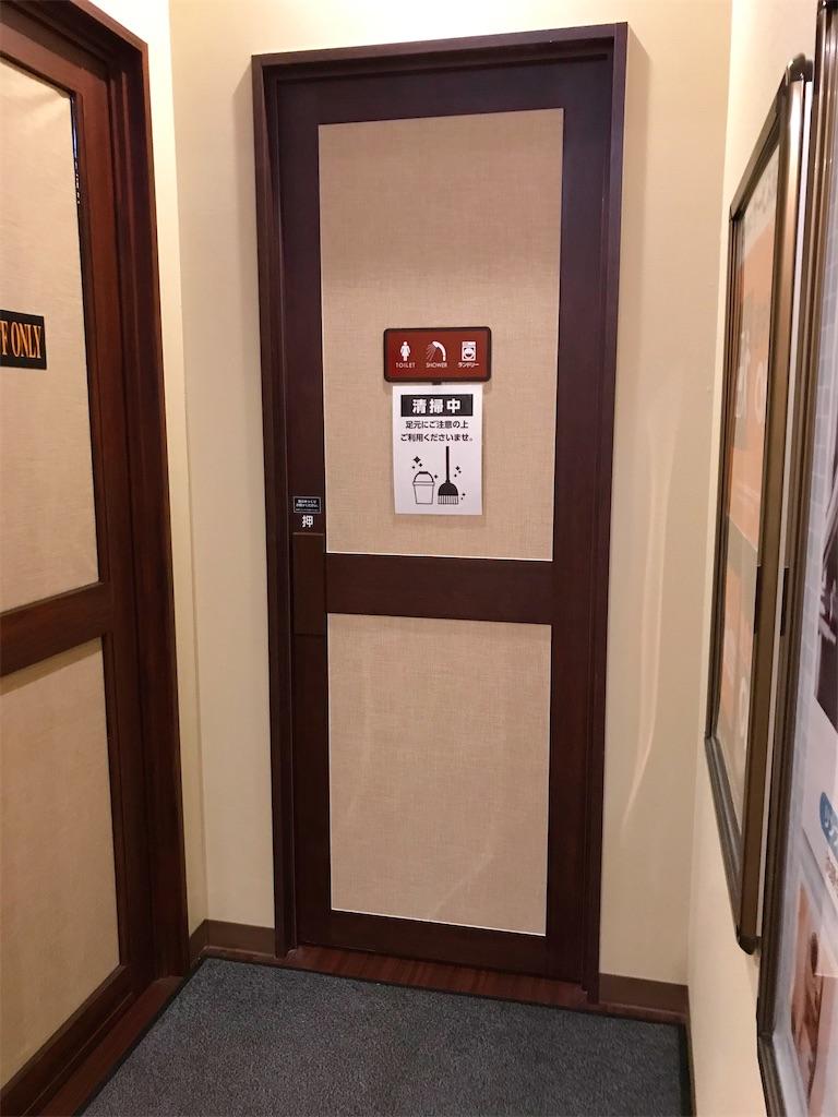 f:id:atamagaokashikunatta:20200824044036j:image