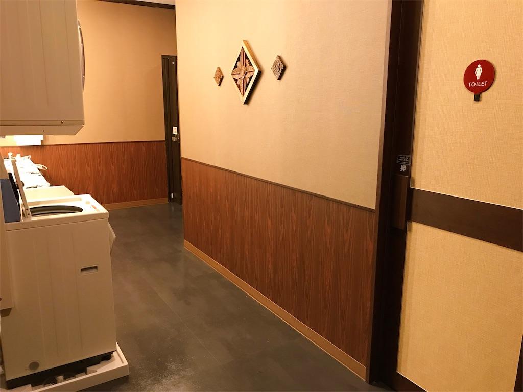 f:id:atamagaokashikunatta:20200824044120j:image