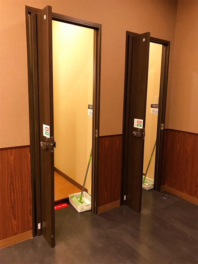 f:id:atamagaokashikunatta:20200824044348j:image