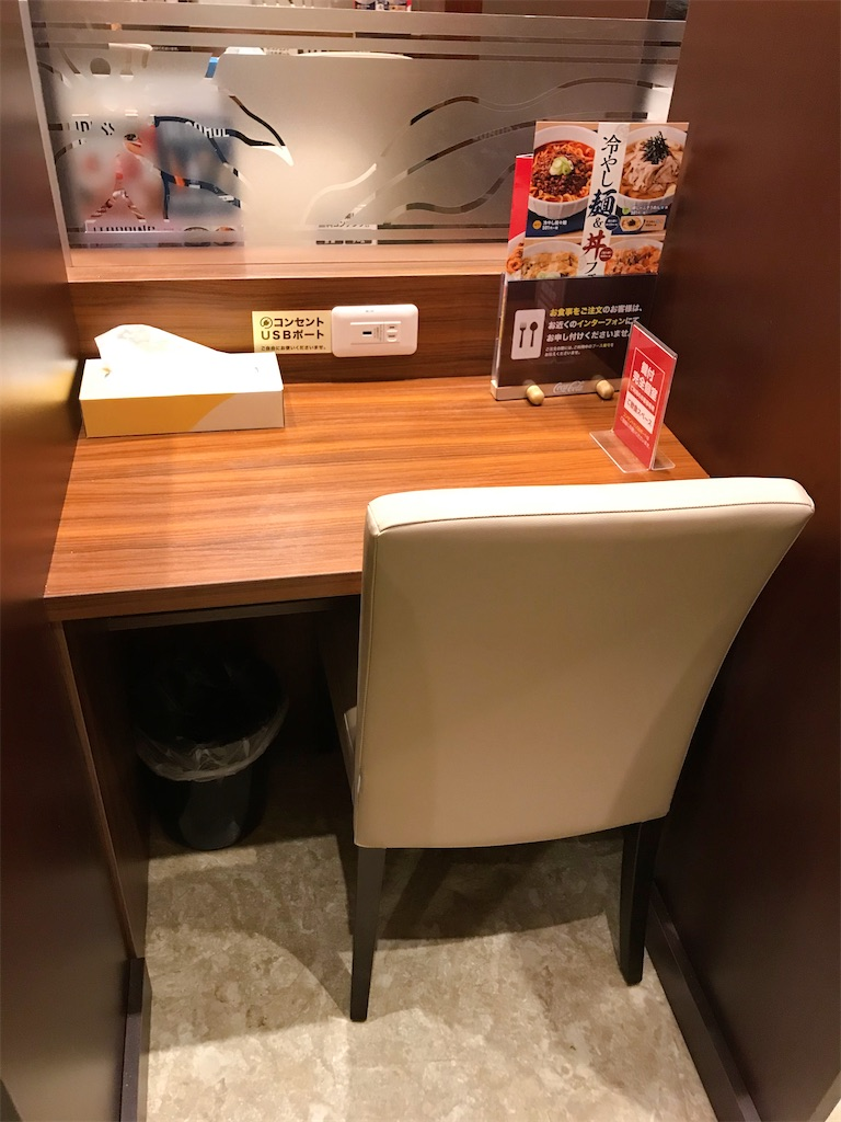 f:id:atamagaokashikunatta:20200824053532j:image