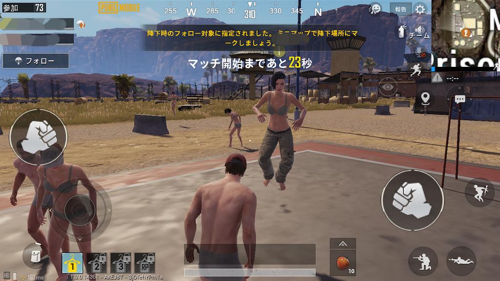 f:id:atamagaokashikunatta:20200910200152p:image