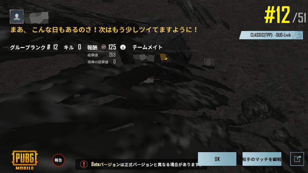 f:id:atamagaokashikunatta:20200910211013p:image