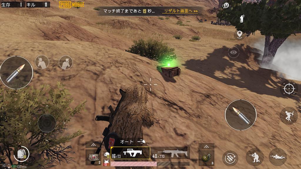 f:id:atamagaokashikunatta:20200915213704p:image