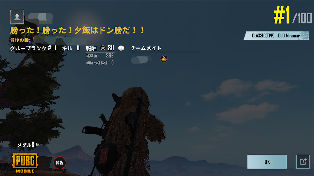 f:id:atamagaokashikunatta:20200915213733p:image