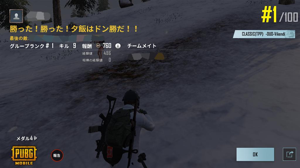 f:id:atamagaokashikunatta:20200915214213p:image