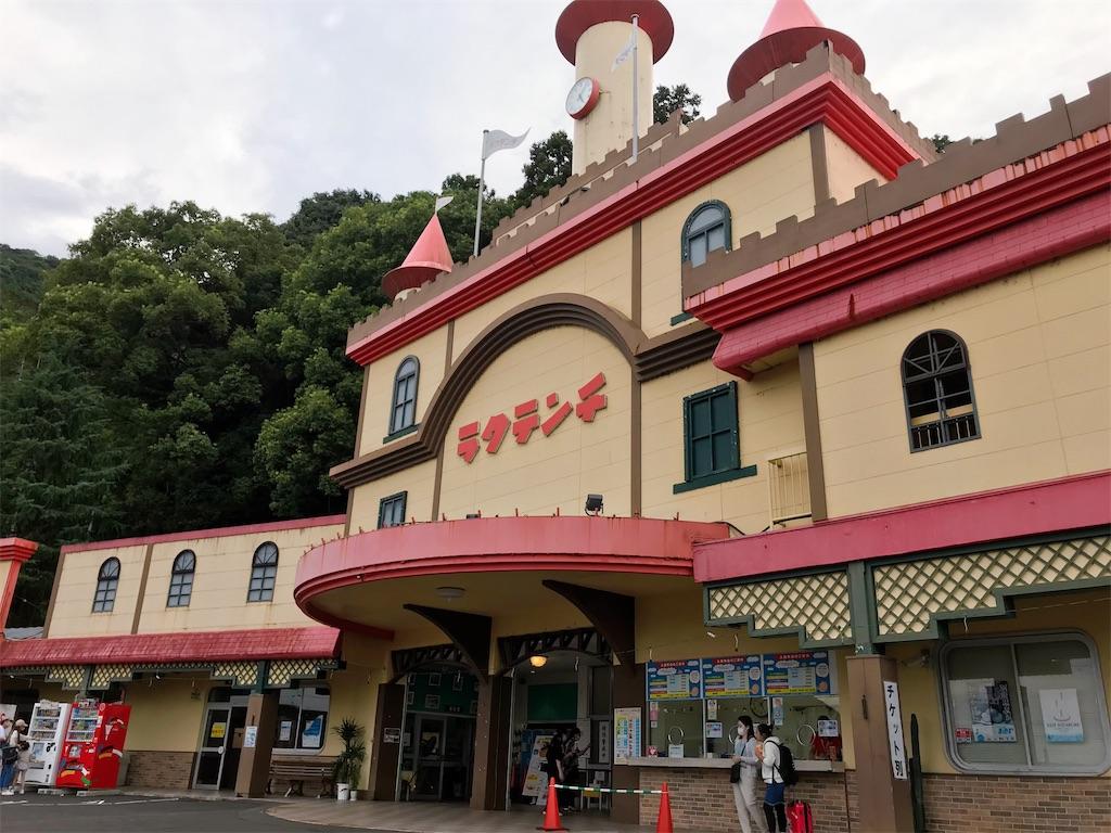 f:id:atamagaokashikunatta:20200924190641j:image