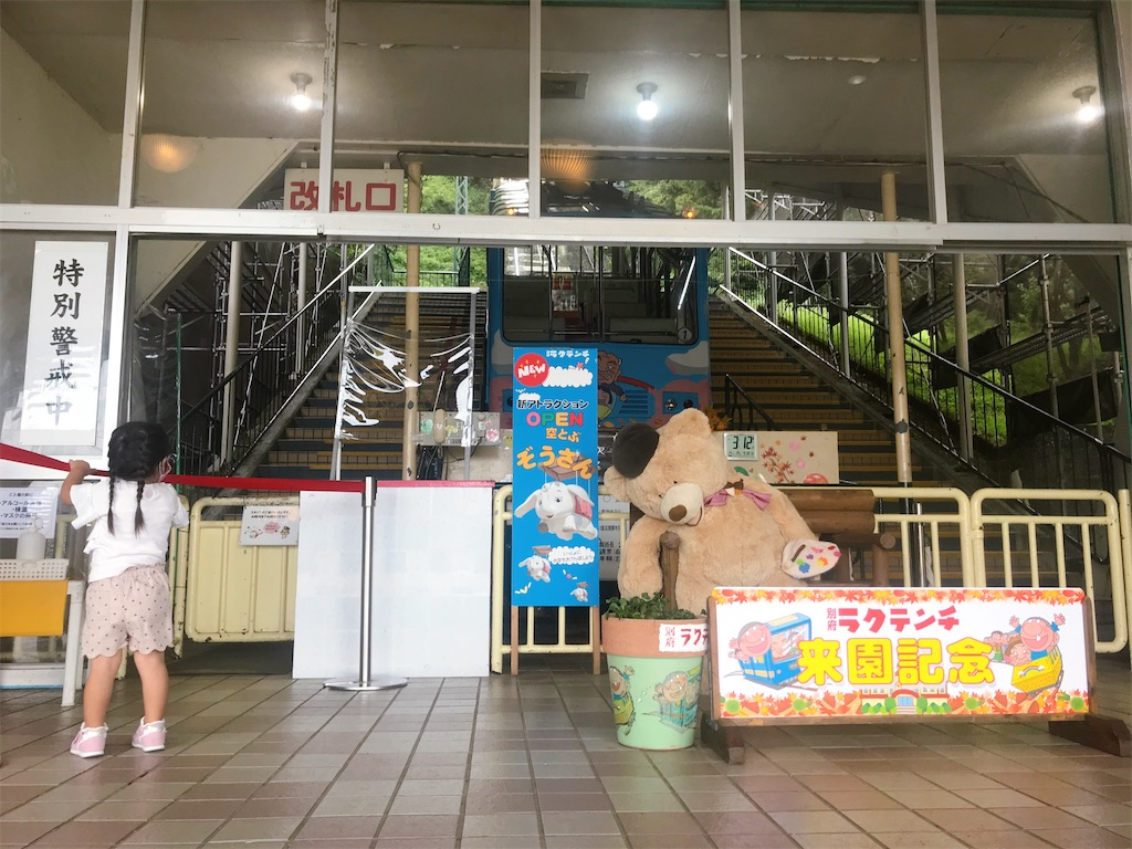 f:id:atamagaokashikunatta:20200924191255j:image