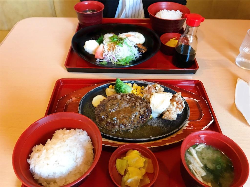 f:id:atamagaokashikunatta:20201005212033j:image