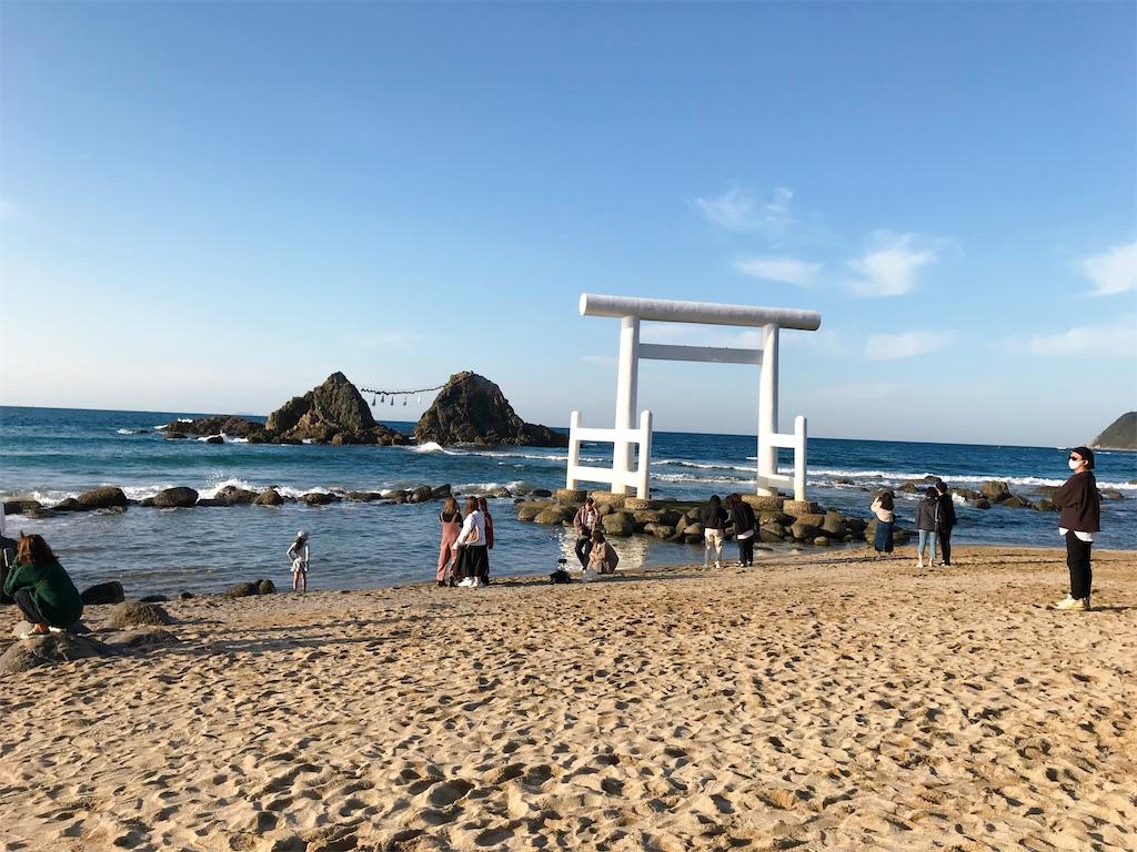 f:id:atamagaokashikunatta:20201102225815j:image