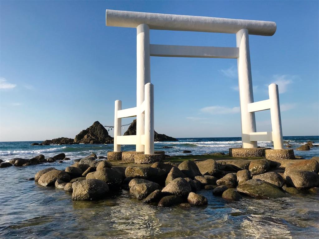 f:id:atamagaokashikunatta:20201102230218j:image