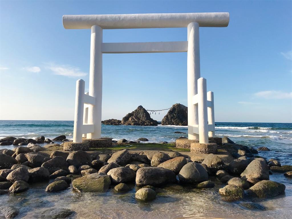 f:id:atamagaokashikunatta:20201102230310j:image