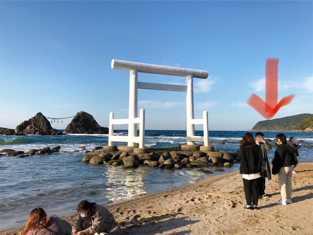 f:id:atamagaokashikunatta:20201102230519j:image